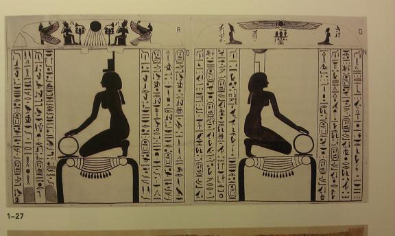 a brief history of hieroglyphics Cuneiform prism describing the restoration of babylon by esarhaddon, stamped   le description de l'egypte ou, recueil des observations et des recherches qui.